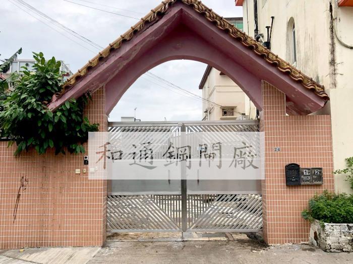 村屋大門對掩閘