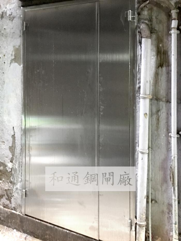 後門密板鋼閘
