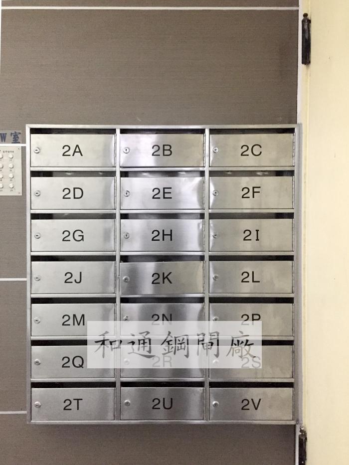 不鏽鋼信箱