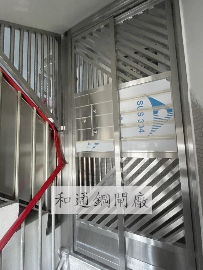 村屋樓梯鋼閘
